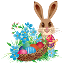 Easter Coupons coupons